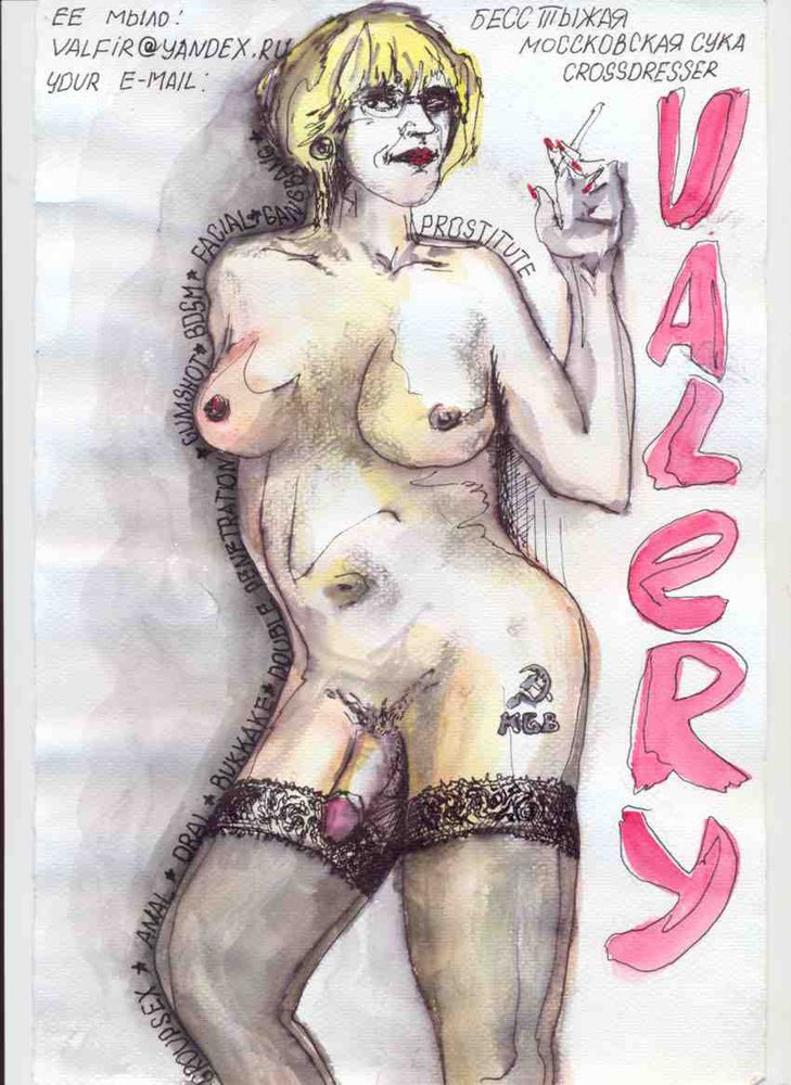 Artwork from my transvestite fun